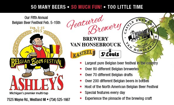 Ashley's 2015 Belgian Beer Festival
